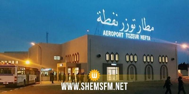 تأجيل غلق مطار توزر نفطة الدولي وإيقاف الرحلات الجوية