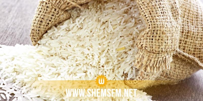 1200 طن من الأرز السام والمُسرطن وعزل الشحنة ومنع تعليبها