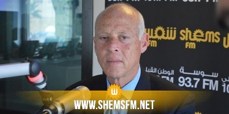رئاسة الجمهورية: قيس سعيد لم ولن ينتمي إلى أي حزب