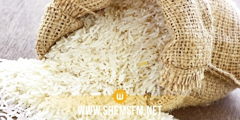 Interdiction de l'emballage de la cargaison du riz comportant un produit toxique et cancérigène