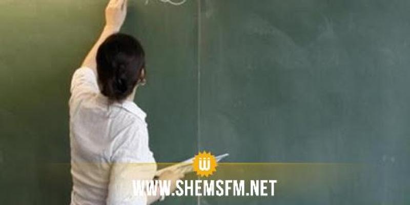 الجامعة العامة للتعليم الابتدائي تقرر الإضراب العام يومي 6 و 7 أفريل