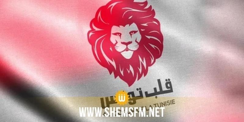 لقاح كورونا: قلب تونس 'يدعو لبعث لجنة تحقيق برلمانية بخصوص قضيّة الهبة الإمارتيّة لرئاسة الجمهوريّة'