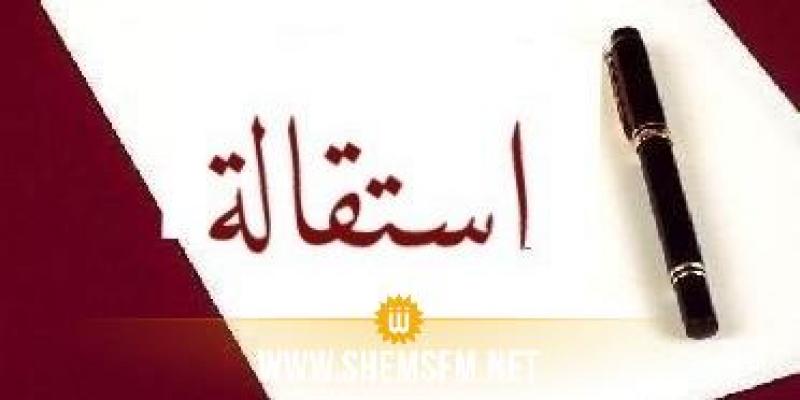 منوبة: استقالة معتمد طبربة من مهامه