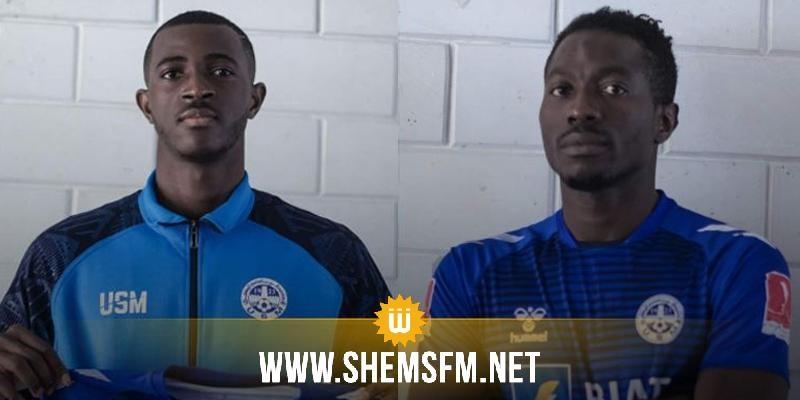 الإتحاد  المنستري  يعلن عن انتداب  لاعب نيجيري  و اخر كامروني