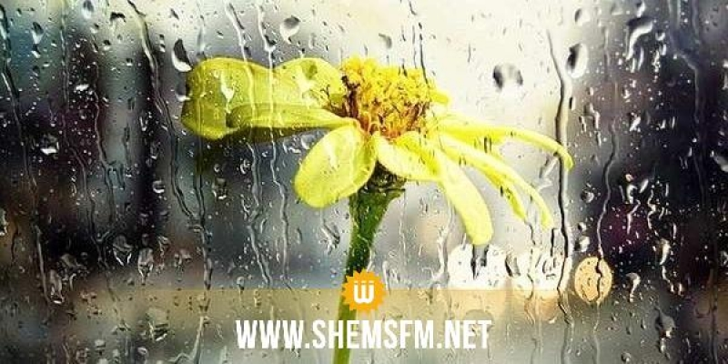 اليوم: بعض الأمطار وانخفاض في درجات الحرارة