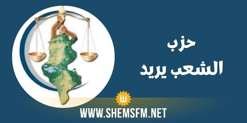 عبد الهادي حمزاوي من حزب الشعب يريد ضيف الماتينال