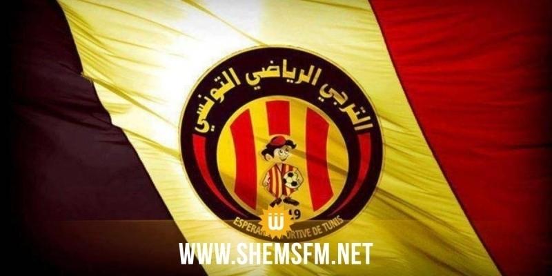L'EST révèle la liste des joueurs convoqués pour le match contre Al Zamalek