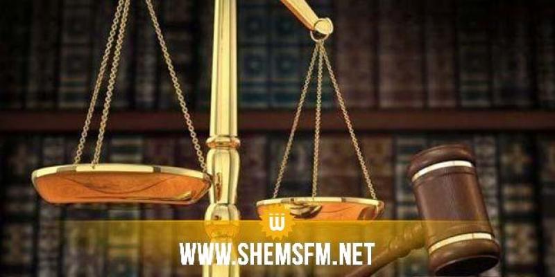 جريمة قتل الطفل ربيع: إقرار حكم الإعدام في حق 5 أشخاص بينهم عمتي الضحية