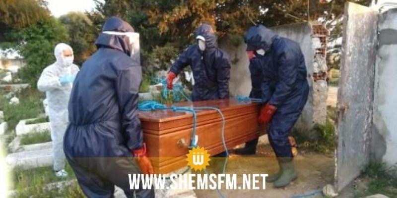 صفاقس: ارتفاع من جديد في عدد الوفيات بكورونا
