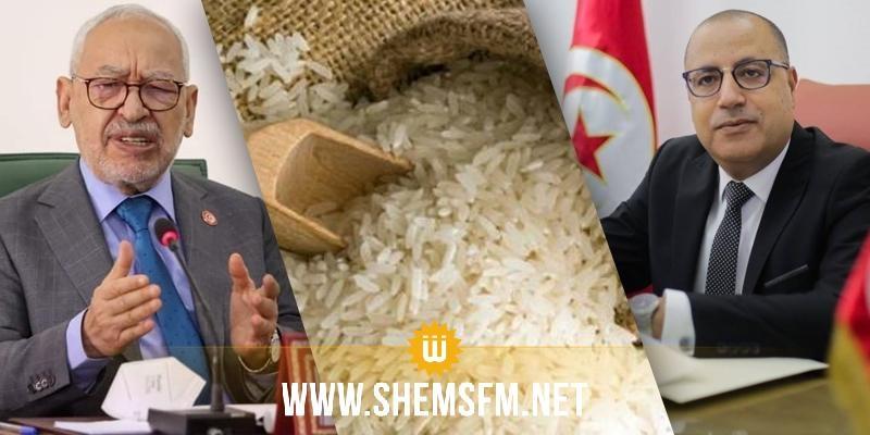 الغنوشي يدعو المشيشي للتحقيق في ملف الأرز المسرطن ومنع ترويجه