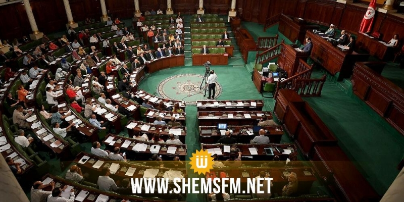 البرلمان يقرر عقد جملة من الجلسات العامة