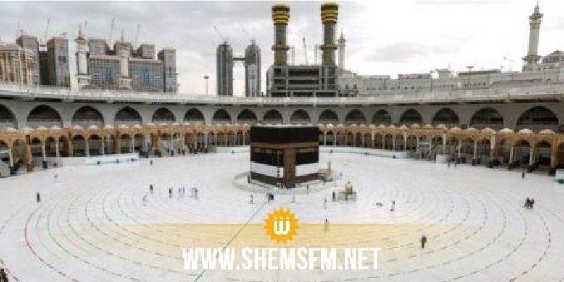 Les autorités saoudiennes n'ont pas exigé de vaccin anti-Covid pour les pèlerins