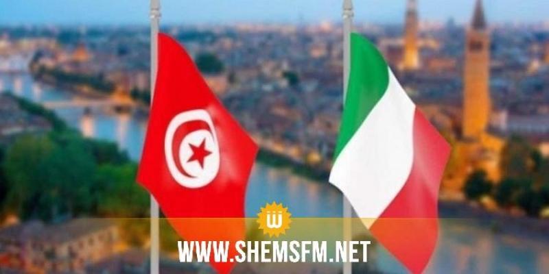 ايطاليا ستوجه دعوة لتونس لحضور اجتماعات وزراء خارجية مجموعة 20 في جوان 2021