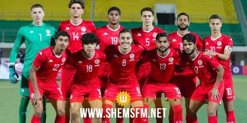 CAN U20 : où voir le match Tunisie- Gambie ?