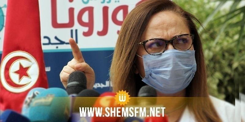 نصاف بن علية تعلن تسجيل اصابة مؤكدة بالسلالة البريطانية