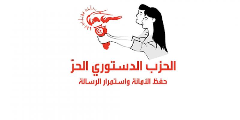 كتلة الدستوري الحر..'الاتحاد البرلماني الدولي يتعهد بشكاية موسي بعد معاينة الانتهاكات المرتكبة في حقها'