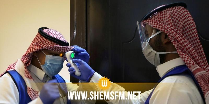 السعودية تقرر عدم تمديد الإجراءات الإحترازية لمواجهة فيروس كورونا