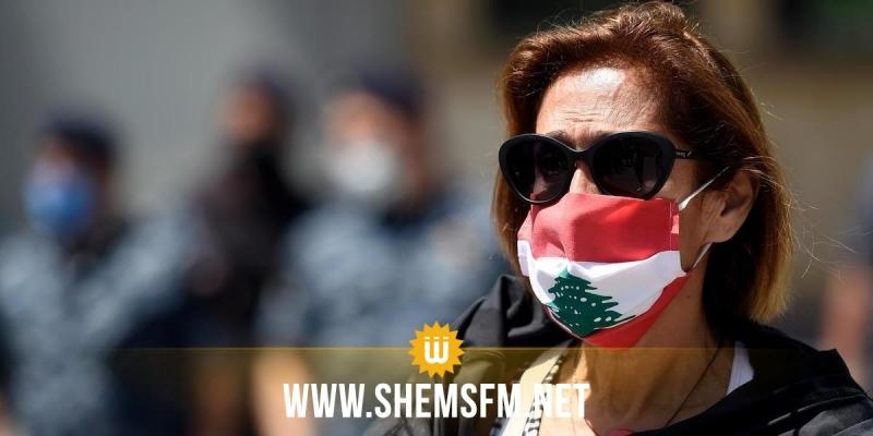 لبنان: أكثر من 3200 إصابة جديدة بكورونا و52 حالة وفاة خلال يوم