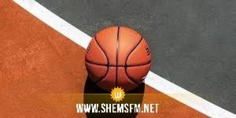 كرة السلة: برنامج مباريات اليوم