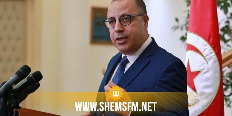 المشيشي: التلاقيح ستصل تونس أول الاسبوع القادم