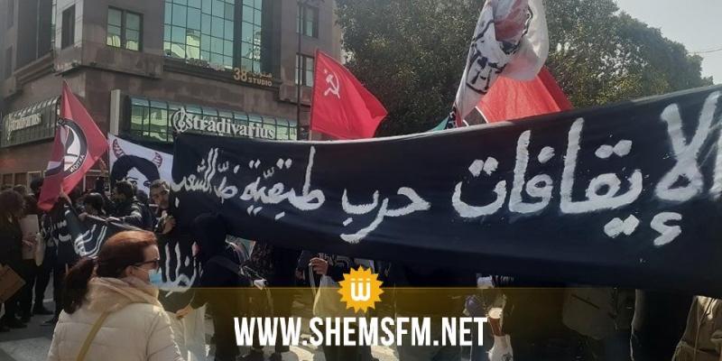 عدد من المحتجين يطالبون بإطلاق سراح الموقوفين على خلفية الاحتجاجات الأخيرة