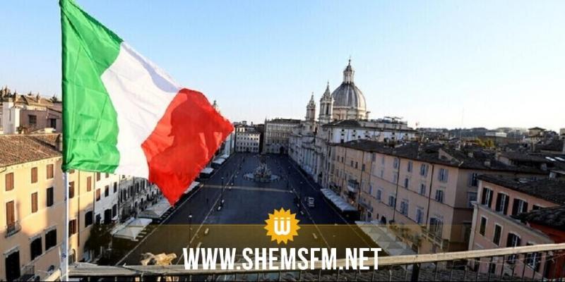 إيطاليا: 23641 إصابة و307 وفيات جديدة بفيروس كورونا