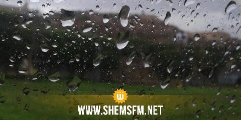 اليوم: بعض الأمطار والحرارة بين 15 و29 درجة