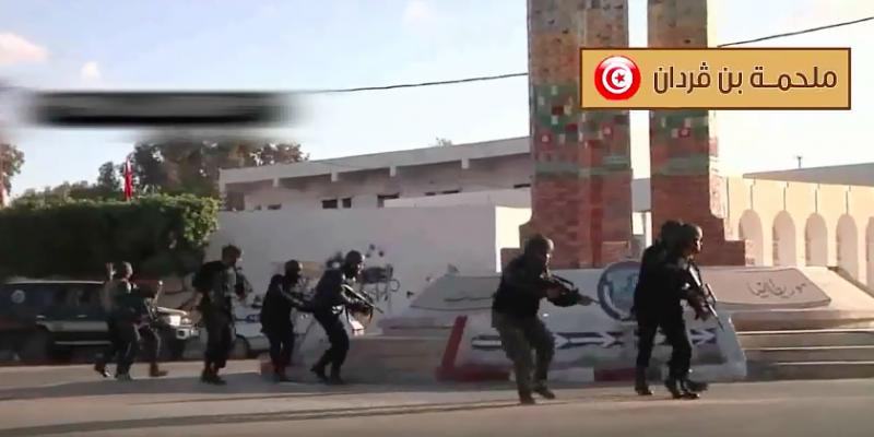 قضية ملحمة بن قردان: 96 متهما ومحسن دالي يُقدم آخر المستجدات