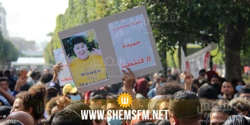 21 جمعية ومنظمة تطالب بإطلاق سراح الناشطة رانيا العمدوني