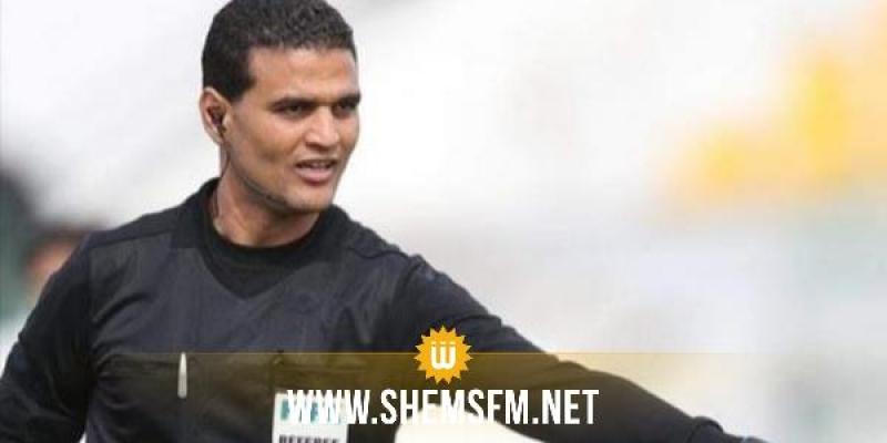 الإتحاد المنستيري يطالب بعدم تعيين محرز المالكي لمبارياته مستقبلا