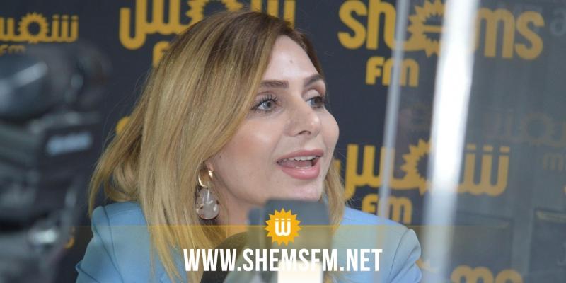 أميرة شرف الدين: ''مشروع قانون المعينات المنزليات يزيد من تهمِيش الطبقات المُهمشة''
