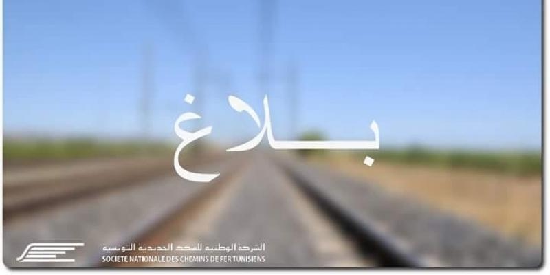 تعديل في مواعيد انطلاق السفرات الأولى والأخيرة لقطارات الأحواز