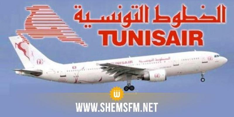 Moez Chakchouk : « les dettes de Tunisair ont atteint les 955 millions de dinars»