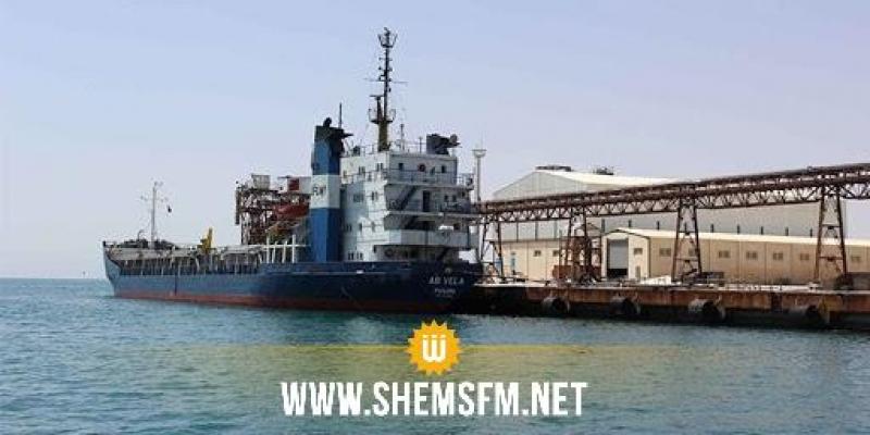 ميناء جرجيس: وصول باخرتين من الصين ورومانيا