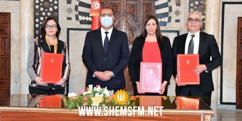 توقيع اتفاقيتين بين وزارة المرأة ووزارة العدل ووزارة التربية