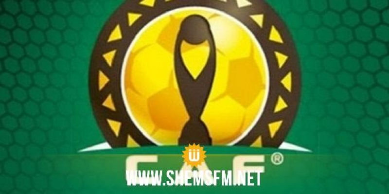 بسبب كورونا: إلغاء كأس إفريقيا للأصاغر المغرب 2021