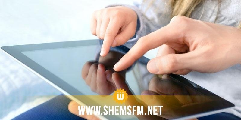 L'ANSI publie un ensemble de conseils aux parents pour protéger leurs enfants contre tout risque sur internet