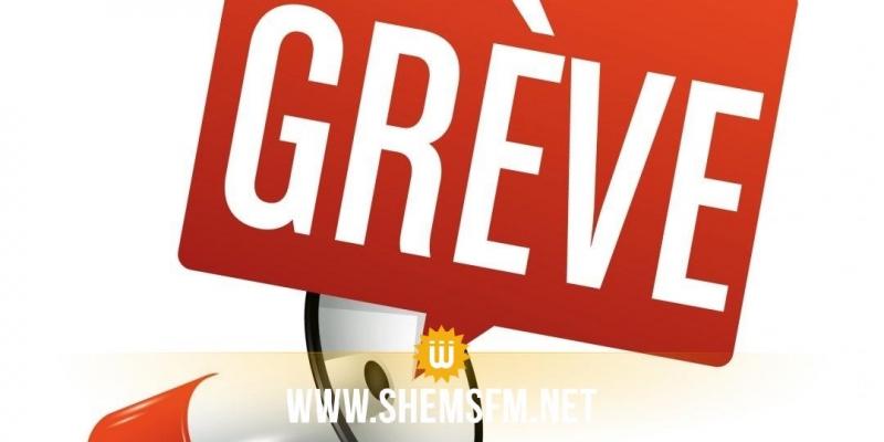 Sfax : Grève générale régionale le 8 avril