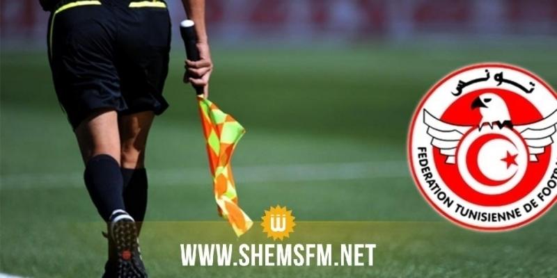 Ligue1: les arbitres de la 22ème journée