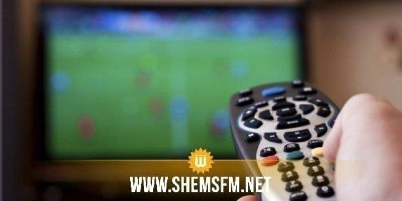 Ligue 1: le programme TV des matches de la 23ème journée