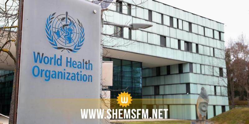 الصحة العالمية تُعلن عن إرتفاع عدد الوفيات بفيروس كورونا خلال الأسبوع الأخير