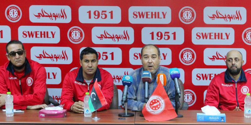 نادي السويحلي الليبي يقدم مدربه الجديد أنيس البوسعايدي ومدرب الحراس حمدي بابا