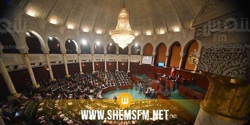 البرلمان: توجه لعقد جلسة عامة 15 أفريل للتداول في رد رئيس الجمهورية حول المحكمة الدستورية