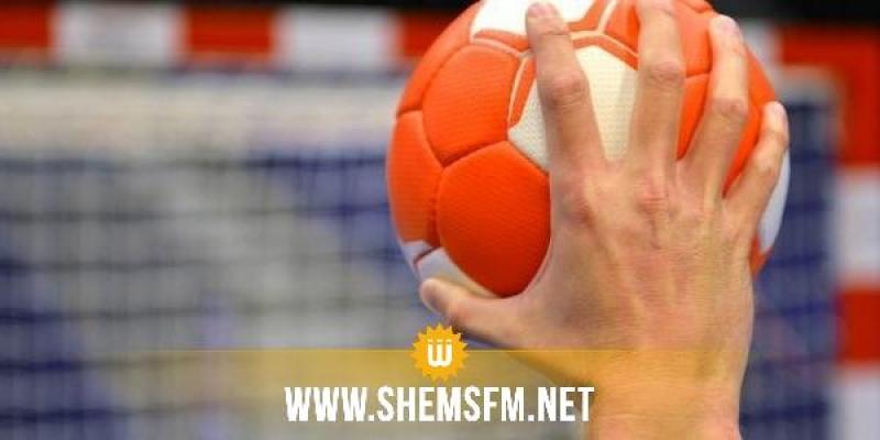 كرة اليد: نتائج الجولة الأخيرة من المرحلة الأولى من البطولة
