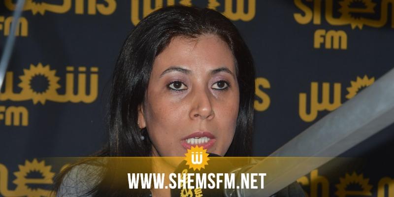 اميرة محمد للمشيشي:''محاولة السيطرة على وسائل الإعلام بالتعيينات الحزبية تجعلك عدوا لحرية التعبير''