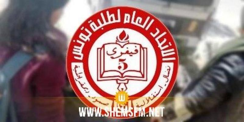 L'UGET condamne les nominations politiques à la tête des établissements médiatiques