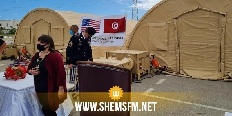 Un don américain de deux hôpitaux de campagne accordé à la Tunisie