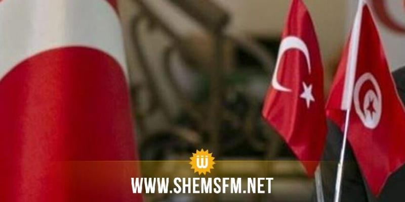 بسبب كورونا: غلق القنصلية العامة لتونس بإسطنبول