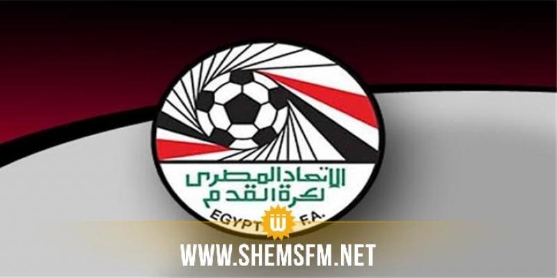 الاتحاد المصري لكرة القدم: إيقافات بالجملة في منتخب الأواسط بعد واقعة بطولة شمال إفريقيا في تونس