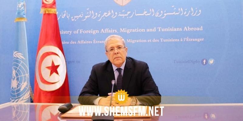 الجرندي يؤكد التزام تونس بالاتفاقيات الدولية ذات الصلة بحظر الألغام